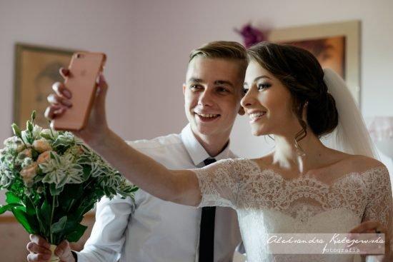 Dominika i Rafał - zdjęcie 18