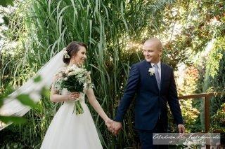 Dominika i Rafał - zdjęcie 1