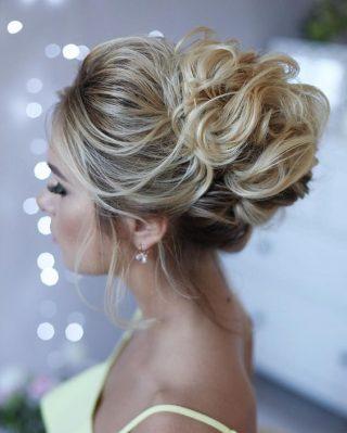 fryzury ślubne z cienkich włosów - kok