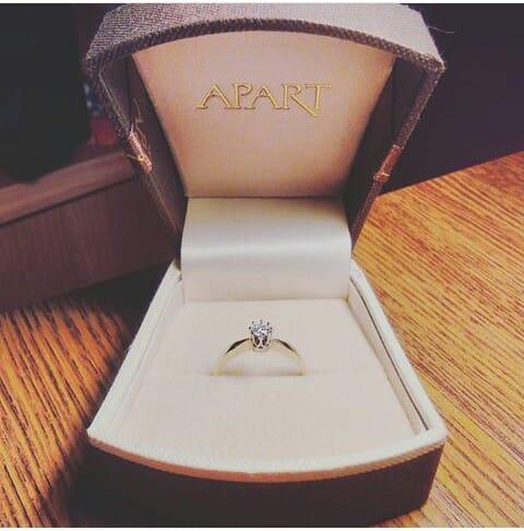 wasze pierścionki zaręczynowe - zdjęcie 49