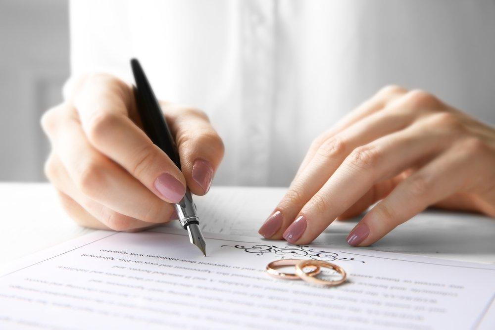 zmiana nazwiska po ślubie - okładka